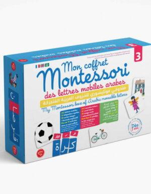 Mon coffret montessori des lettres mobiles arabes 3, (Dès 3 ans)- صندوقي مونتسوري للحروف العربية المتحركة-0