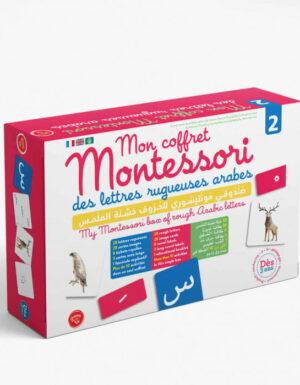 Mon coffret Montessori des lettres rugueuses arabes 2, (Dès 3 ans)- صندوقي مونتسوري للحروف خشنة الملمس-0
