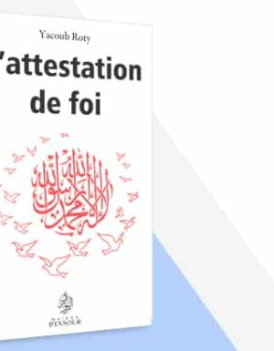 L'attestation de foi