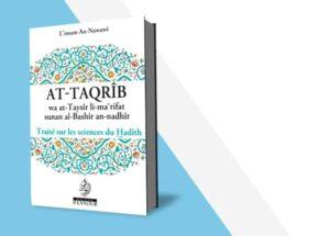 At-Taqrîb