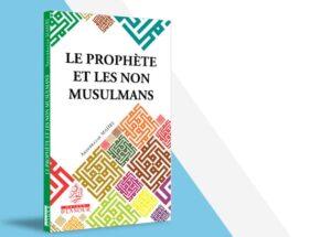 Le Prophète et les non-musulmans