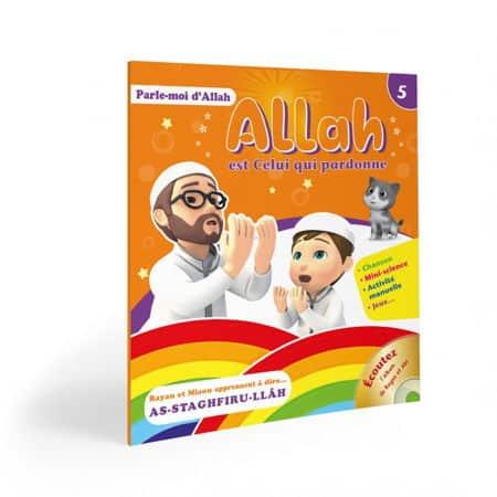 Allah est celui qui pardonne, Série Parle moi d'Allah