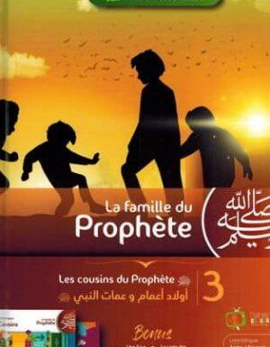 La Famille du Prophète – Tome 3 – Les cousins du Prophète