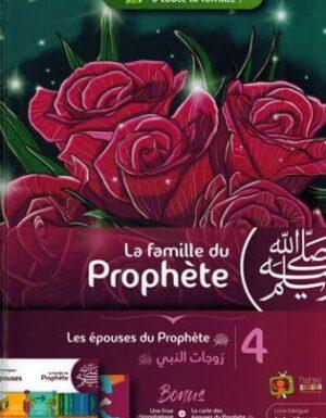 La Famille du Prophète – Tome 4 – Les Épouses du Prophète – MadrassAnimée