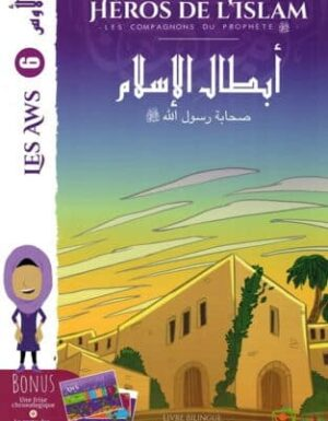 Les Aws (6) – Compagnons du Prophète – Héros de l'Islam – Madrass'Animée