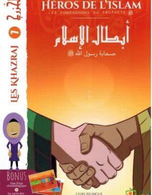 Les Khazraj N°7الخزرج – Compagnons du Prophète – Héros de l'Islam –