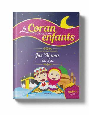 Le Coran expliqué aux enfants Juz Amma ( POSTER )