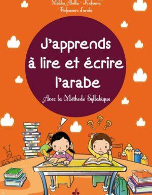 J'apprends à lire et écrire l'arabe : Avec la Méthode Syllabique KEFTOUNA ABELLA, MALIKA- Albouraq jeunesse