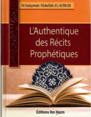 L'Authentique Des Récits Prophétiques, Dar Ibn Hazm