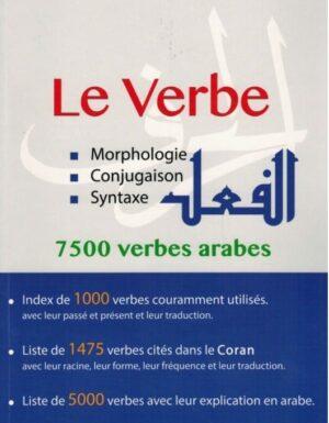 Le Verbe – Dr Moussaoui Mahboubi – Editions Sabil