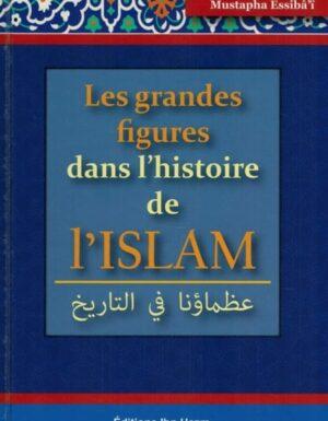 Les Grandes Figures Dans L'histoire De L'Islam – MUSTAPHA ESSIBÂ'Ï – DAR IBN HAZM