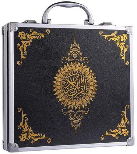 Coran avec stylo