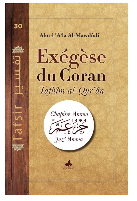 EXÉGÈSE DU CORAN CHAPITRE AMMA