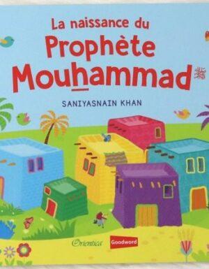 La naissance du Prophète Mouhammad